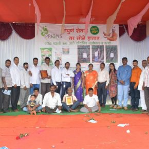 agri-program-at-farmers-place.-stage-show